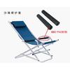 供应NBR沙滩椅扶手