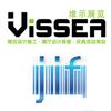 供应第十四届中国(晋江)国际鞋业博览会展览设计、制作、搭建