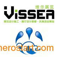 供应第二届中国(厦门)国际环保技术及设备博览会展览设计、制作、搭建