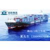 供应广州发货到加拿大的海运物流