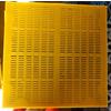 供应聚氨酯细缝筛网,条缝筛网