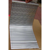 铝型材防护帘、铝型材防护帘系列、铝型材防护帘哪里质优价廉?feflaewafe