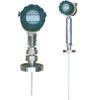 供应合成氨专用液位变送器