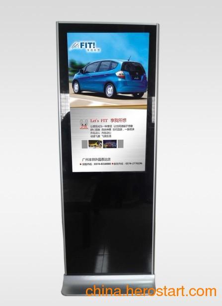 供应量身定做【厂价直销】超薄高清42寸广告机