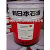 供应新日石SUPER HYRANDO SE 46(高级)节能抗磨液压油