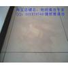 供应北京地砖脏了怎么办