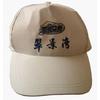 东莞广告帽子订做 太阳帽批发 运动帽报价格 东莞旅游帽feflaewafe