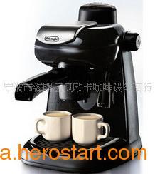 供应EC7意式半自动蒸汽咖啡机