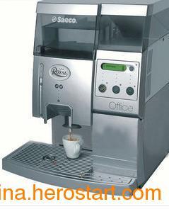 供应原装数字投币咖啡机