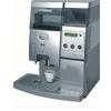 供应喜客Saeco皇家系列数字自动咖啡机