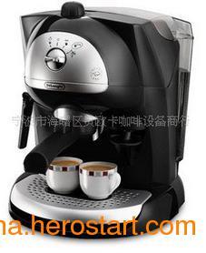 供应意式特浓半自动咖啡机