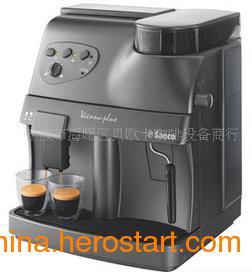 供应美式全自动磨豆机咖啡机