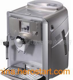 供应可拆式全自动咖啡机