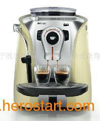 供应蒸汽式家用磨豆咖啡机