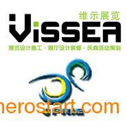 供应第二届中国(厦门)塑料橡胶工业展览会展览设计、制作、搭建
