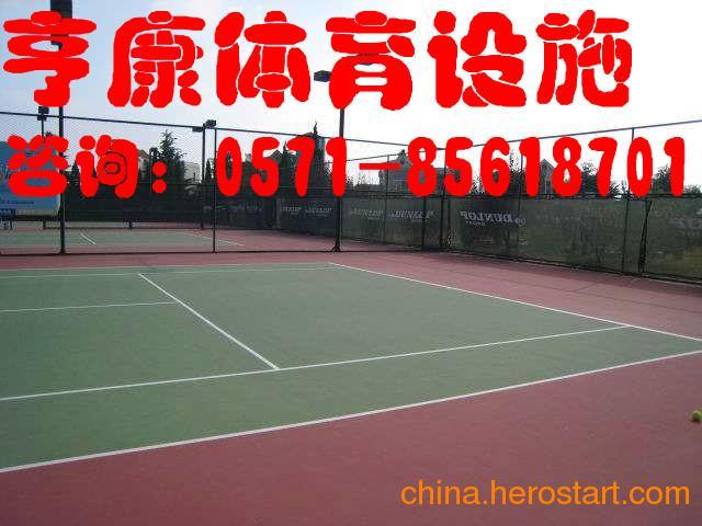 供应亨康塑胶网球场杭州绍兴嘉兴硅PU/EPDM颗粒/PU篮球场施工