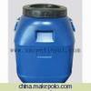 供应DA102 EVA乳液、福建纺织胶浆VAE乳液、厦门胶黏剂VAE乳液、防水涂料EVA乳液
