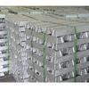 供应国标A380铝