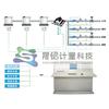 供应微机自动化定量计量系统