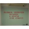 供应玻璃白板/画线玻璃白板/喷绘玻璃白板/广州玻璃白板厂