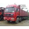 供应精品特快专线温州到广州物流公司温州到广州货运专线
