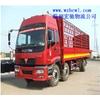 供应全球通特快专线温州到珠海货运专线温州到珠海物流公司