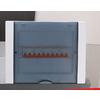 低价出售LTM型12回路照明配电箱~图超豪华型照明配电箱生产feflaewafe
