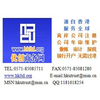供应杭州优创专业注册香港公司与海外公司银行开户