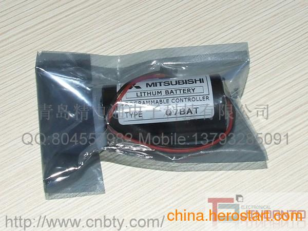 供应三菱PLC电池Q7BAT 原装
