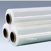 陕西缠绕膜,陕西拉伸膜,陕西纸箱保护膜供应商