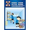 供应杭州写真海报裱KT板制作广告公司