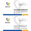 供应杭州彩色名片设计制作加工印刷厂