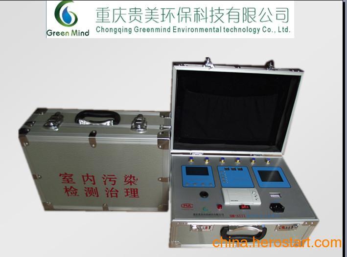 供应室内空气甲醛检测仪器 室内空气污染检测仪器(八合一)