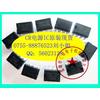 供应CR6224生产厂家,深圳开关电源IC,深圳电源IC现货