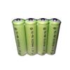 供应镍氢电池组