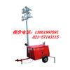 供应上海制造SFW6130全方位移动照明灯塔SFW6130A SFW6130