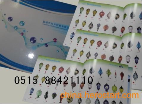 东台 专业设计样本画册 平面设计 就来盐城鼎城网络有限公司feflaewafe