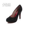 淘宝网店女鞋代理货源推荐 优质女鞋货源哪里找 分销阁女鞋代理feflaewafe