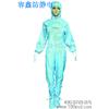 供应防静电服装生产厂首选容鑫品牌,中国最好的防静电服装生产厂4000769076
