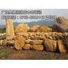 供应天然黄蜡石 哪里有批发园林石景观石 奇石鉴定 观赏石 假山石头 刻字石头 石材石料