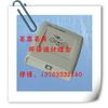 供应厂家定制免驱型IC读写器 IC卡写卡器 定制指定密码读指定区