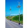 供应云南太阳能路灯与太阳能控制器