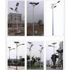 供应云南太阳能路灯和太阳能支架