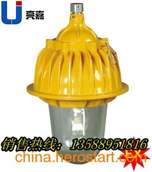 供应【海洋王灯具】内场防爆灯BFC8130-J400【质保七年】