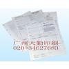 供应提单印刷,海运提单印刷,空运提单印刷,货代提单印刷,航空提单印刷,托运提单印刷