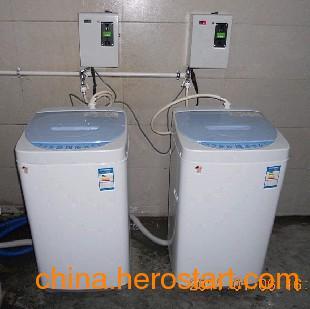 供应商用投币式洗衣机,投币洗衣机价格,投币电脑价格