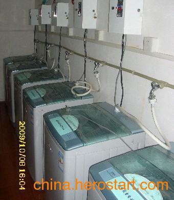 供应吉林投币式洗衣机,海丫投币式洗衣机,投币电脑价格