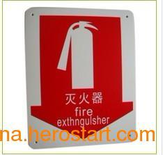 供应消防标识牌 灭火器 125 157.5MM PP板 提示牌 告示牌 标志牌标签