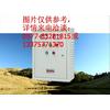 供应75kW星三角控制箱,起动柜,配电器