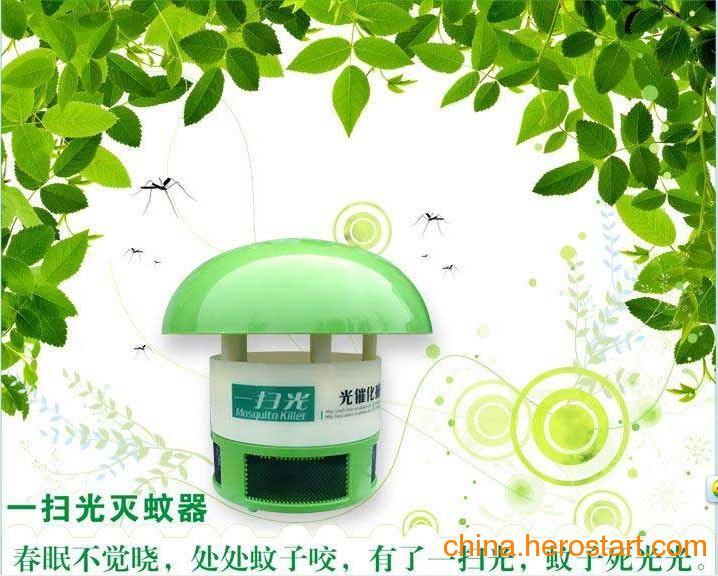 供应灭蚊器生产厂家 一扫光灭蚊灯 光触媒一扫光灭蚊器